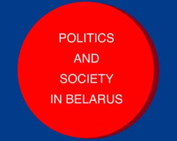 """EHU and KAS publish a collection of student works """"Politics and Society in Belarus"""""""
