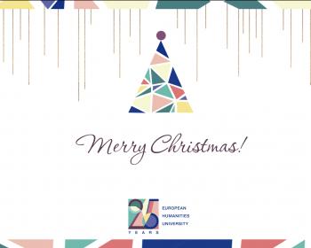 EHU announces official Christmas card 2017